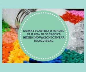 guma-i-plastika-u-fokusu07-11-2016-10-00-casovabiznis-inovacioni-centarkragujevac