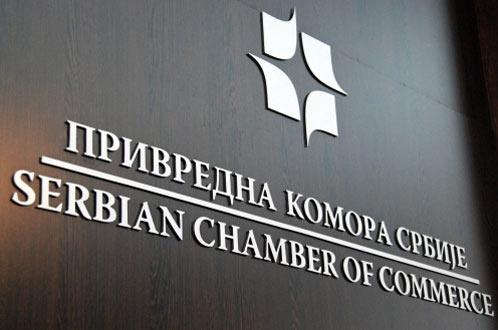 UPS zatražila od PKS da promeni odluku o članarini