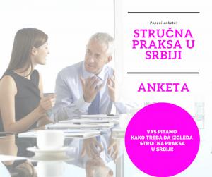 Anketa Stručna praksa u Srbiji