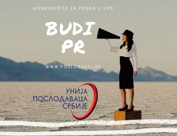 Budite PR Unije poslodavaca Srbije