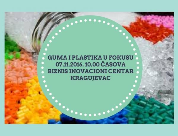 ZAJEDNO DO ODRŽIVOG RAZVOJA INDUSTRIJE GUME I PLASTIKE U SRBIJI