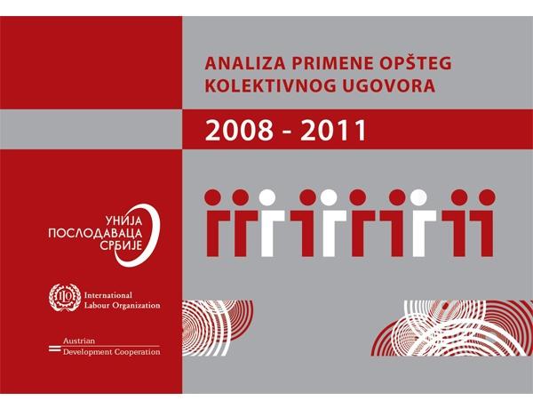 Analiza primene Opšteg kolektivnog ugovora 2008-2011