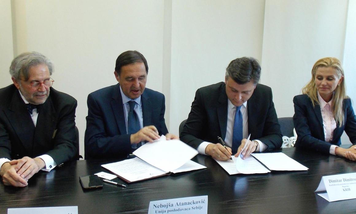 Potpisan Memorandum o saradnji sa Konfederacijom poslodavaca i industrijalaca Bugarske
