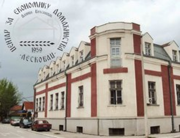 Centar za ekonomiku domaćinstva