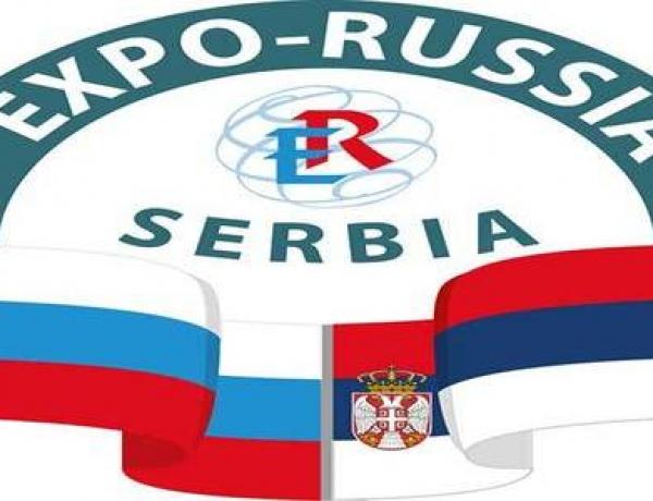 ŠTAND UPS NA RUSKO-SRPSKOJ PRIVREDNOJ IZLOŽBI