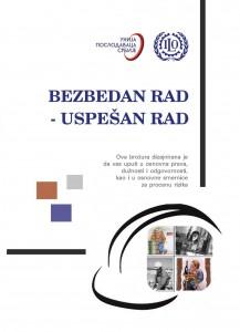 bezuspesan_rad_cover