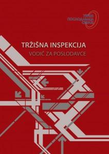img_trzisna_cover