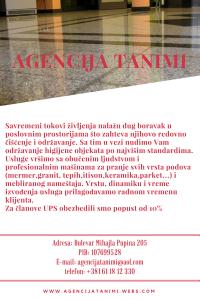 Agencija Tanimi