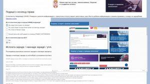 E-vodič o pravima zaposlenih Unija poslodavaca Srbije