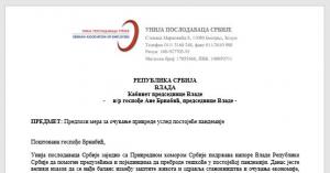 Predlozi mera za očuvanje privrede usled postojeće pandemije - Unija poslodavaca Srbije