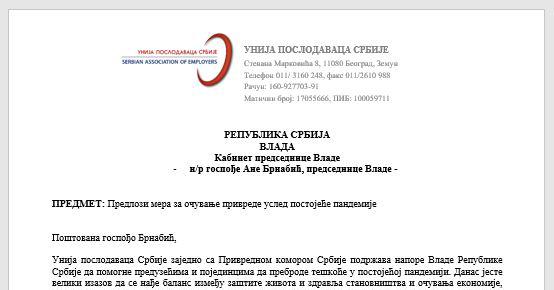 Mere za pomoć privredi Srbije - 5 predloga Unije poslodavaca Srbije Vladi RS