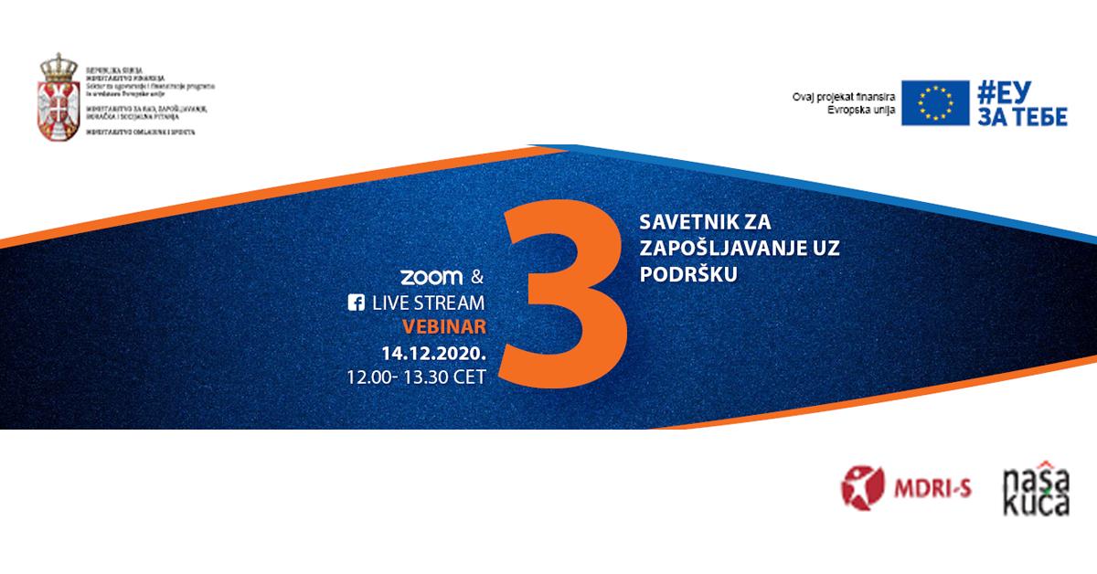 Vebinar o zapošljavanju osoba sa mentalnim invaliditetom na otvorenom tržištu rada - Unija poslodavaca Srbije dec 2020