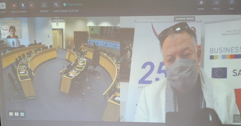 11. sastanak Zajedničkog konsultativnog odbora EU-RS