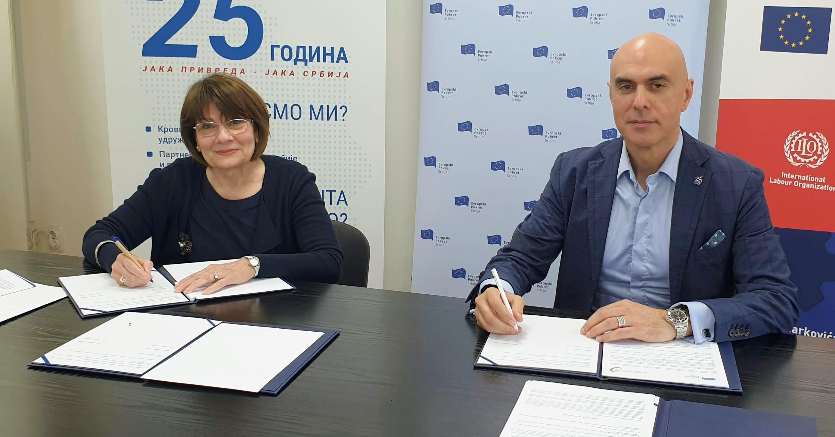 Jelica Minić, predsednica EPUS i Miloš Nenezić, predsednik UPS i predsedavajući SES